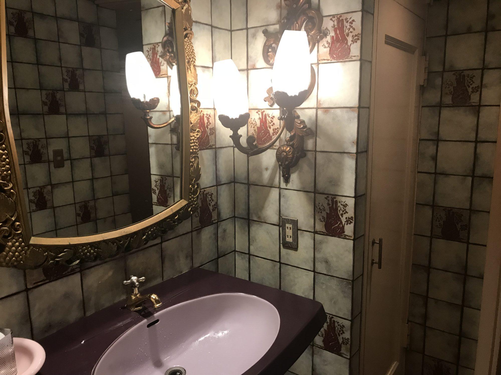 古城トイレ