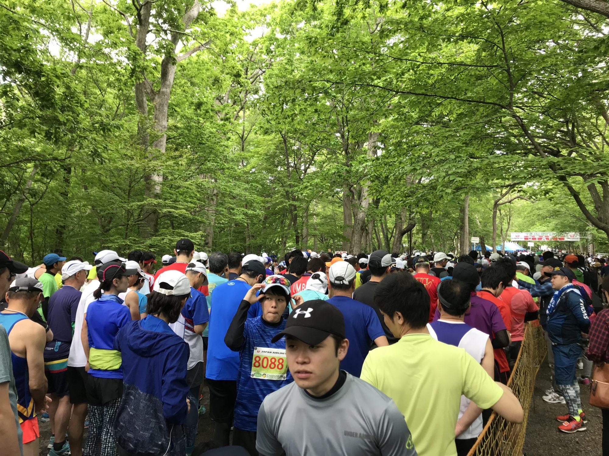 千歳国際マラソン