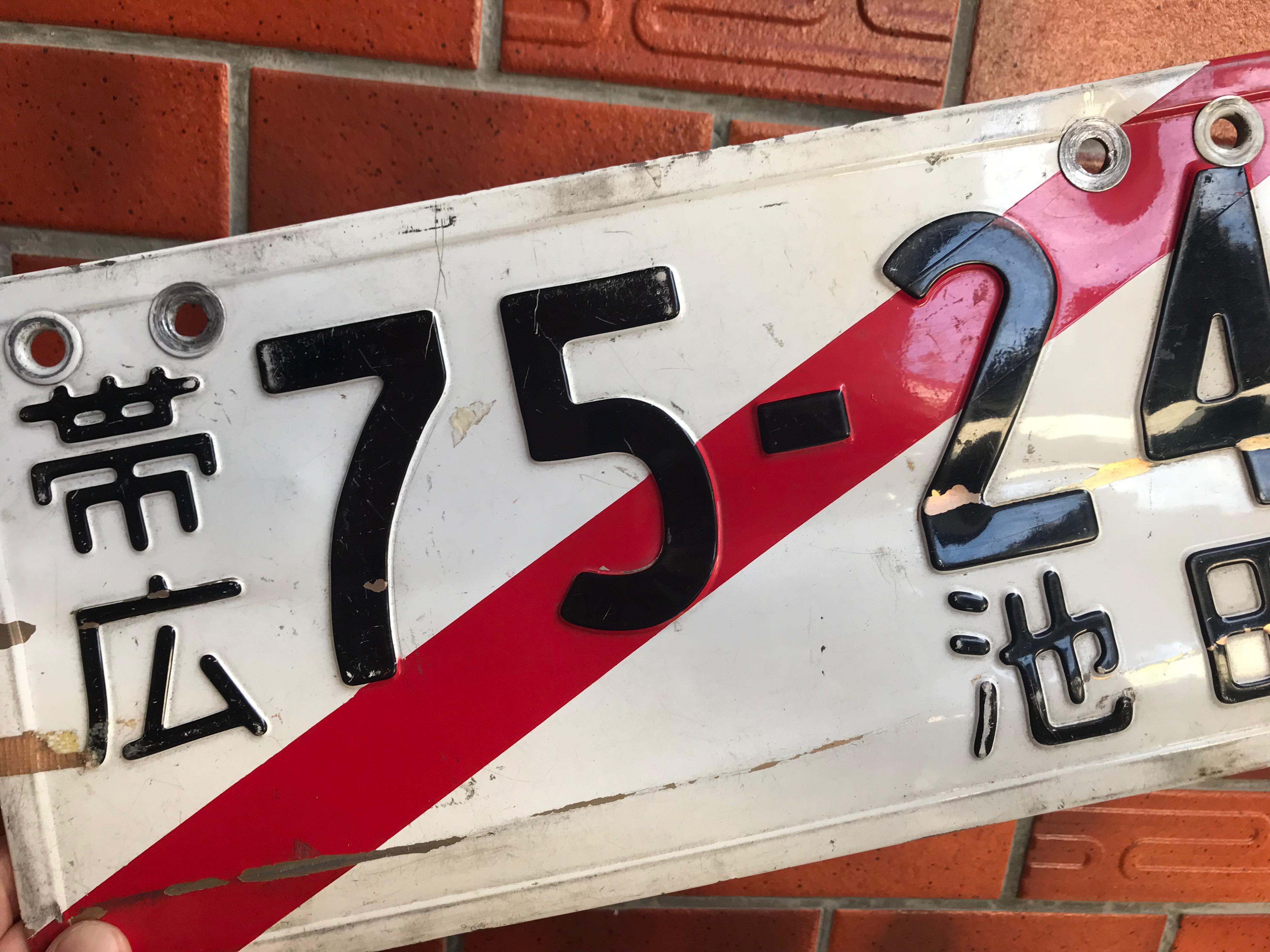 仮ナンバー DUCATI ST4S ABS